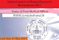Indian Council of Medical Research Recruitment 2017–  Scientist Officer