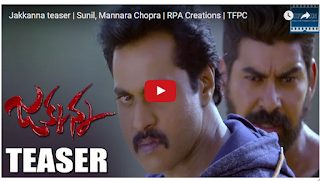 Sunil's Jakkanna Movie Teaser, Jakkanna Teaser, Sunil latest Movie teaser