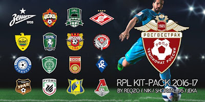 PES 2016 RPL Kits Pack 2016-17 by ReQzO, NiK, Shoryal_95 and Jeka