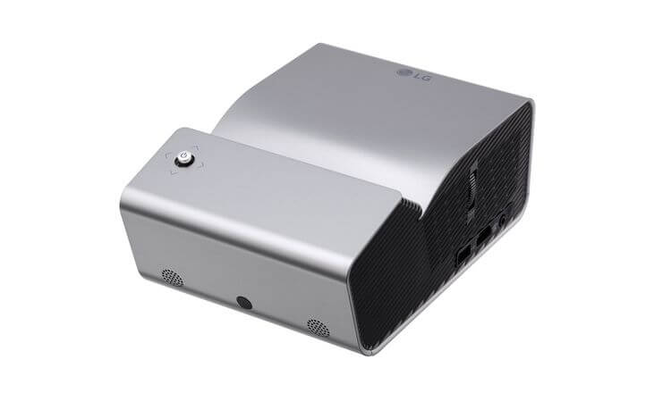 Review LG PH450UG test: Accu-powered mini-projector for the short distance