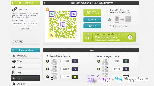 Unitag QR Code產生器你能這樣玩!彩色超吸睛QR Code碼全攻略!   玩樂家 玩樂生活、享受生活
