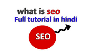 Seo guaid in Hindi