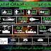 284 شهيداً و 495 غارة جوية في إدلب خلال شهر تشرين الثاني