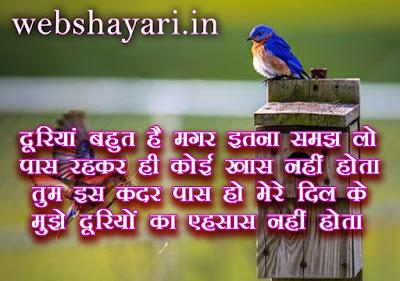 bewafa shayari hindi mai