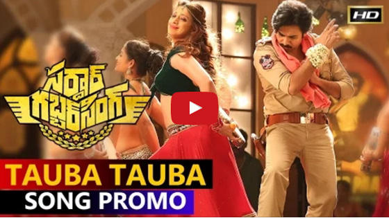 Sardaar Gabbar Singh Tauba Tauba Song Promo