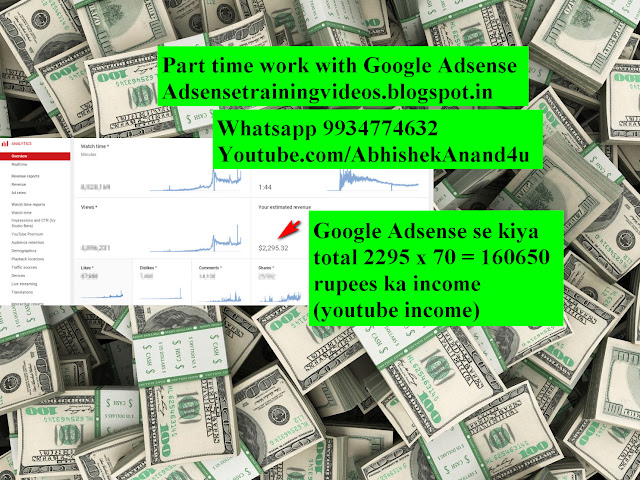Google Adsense payment proof of 160650 rupees 19 March 2019 | Google Adsense se kamaya 160650 rupees 19 march 2019 | Google Adsense payment proof 19 march 2019 | Google Adsense earning proof 19 march 2019