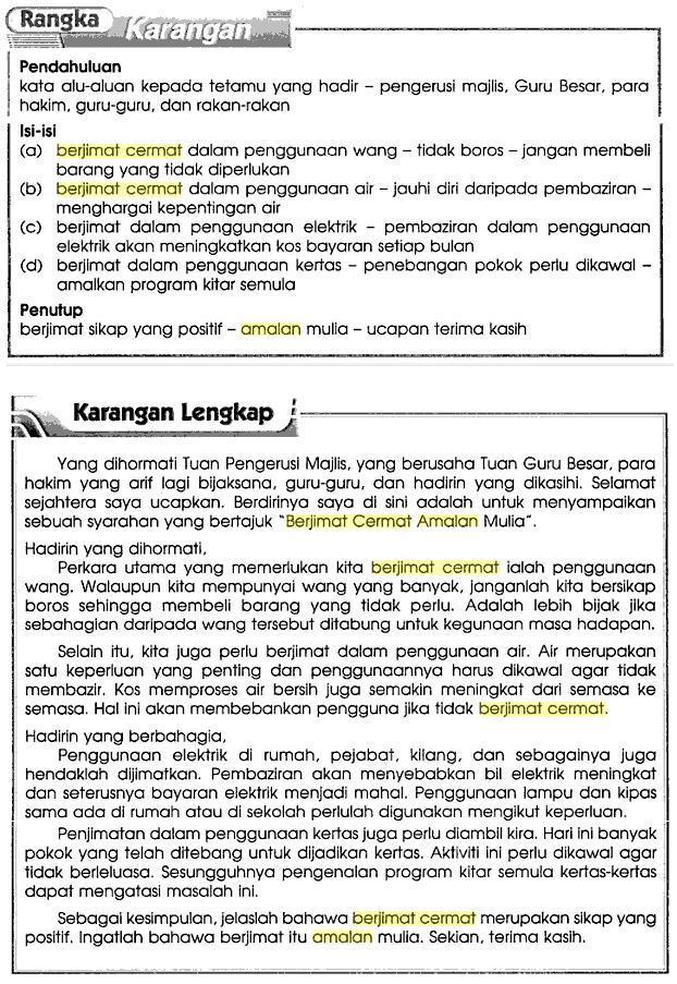 Contoh Karangan Menabung - Police 11166