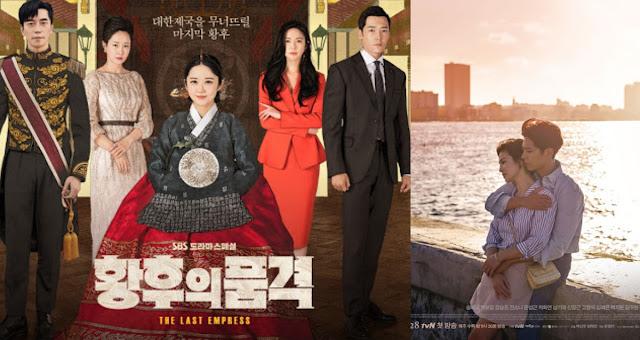 《皇后的品格》收視狂飆兩倍成長 有望成為SBS今年最佳收視戲劇作品