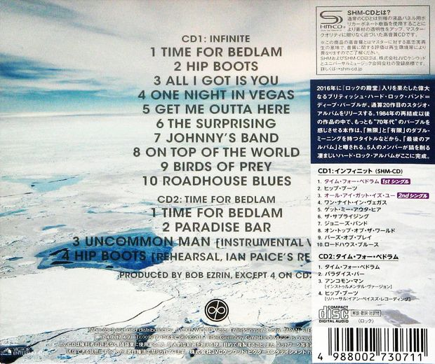 DEEP PURPLE - InFinite [Japan Ltd. Edition SHM-CD + CD](2017) back