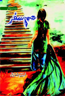 Humsafar is a love story novel written by Farhat Ishtiaq