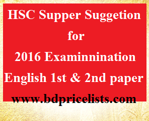 English 1st & 2nd Paper Full And Final Suggestion for HSC Examination 2016
