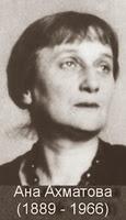 Ана Ахматова | ПЕСМА ПОСЛЕДЊЕГ СУСРЕТА