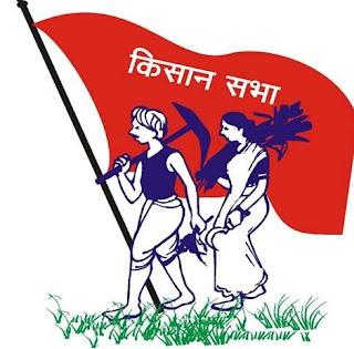 bihar-kisan-sabha-protest