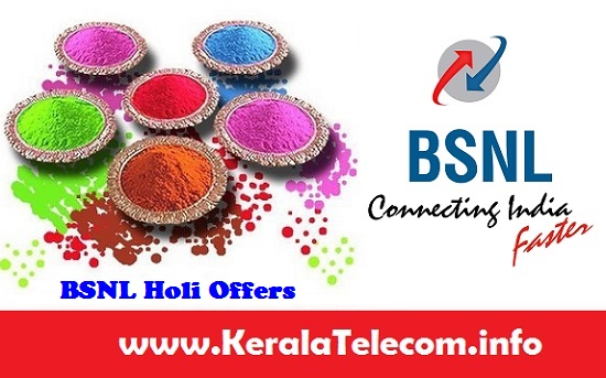 BSNL extended Holi Special Extra Talk Time Offers up to 3rd April 2016 across all telecom circles