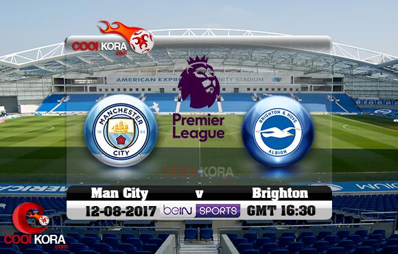 مشاهدة مباراة برايتون ومانشستر سيتي اليوم 12-8-2017 في الدوري الإنجليزي
