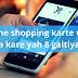 Online shopping karte ho toh na kare yah 8 galtiyan