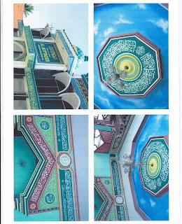 Kaligrafi Masjid Meliputi Penulisan Kaligrafi Pada Mezanine, Mihrab Dan Kubah Yang Dikerjakan Langsung Oleh Kaligrafer Handal