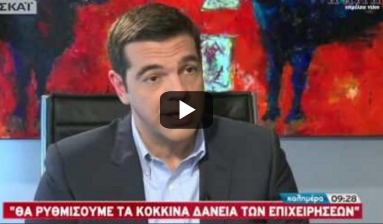 Όταν ο Τσίπρας υποσχόταν κατώτατο μισθό 751 ευρώ και 13η σύνταξη! (Βίντεο)
