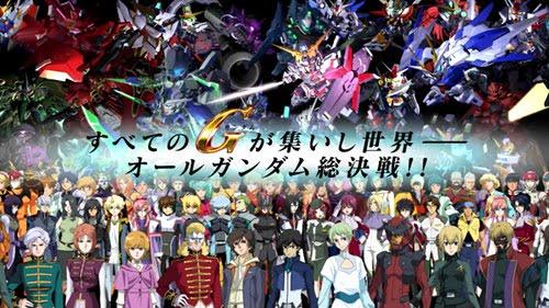 SD Gundam G Generation Over World release reminder info
