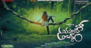 Avasaraniko Abaddam (2016) Full Telugu Movie Watch Online Free