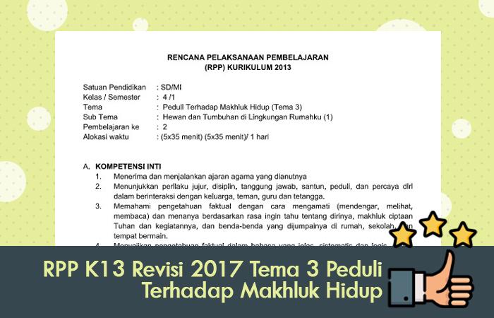 RPP K13 Revisi 2017 Tema 3 Peduli Terhadap Makhluk Hidup