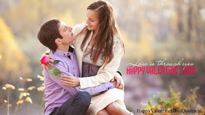 Happy-Valentines-day-2017