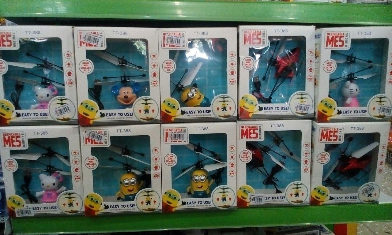 Mainan ekslusif yang pasti disukai semua anak anak bahkan dewasa. 4b14f37450
