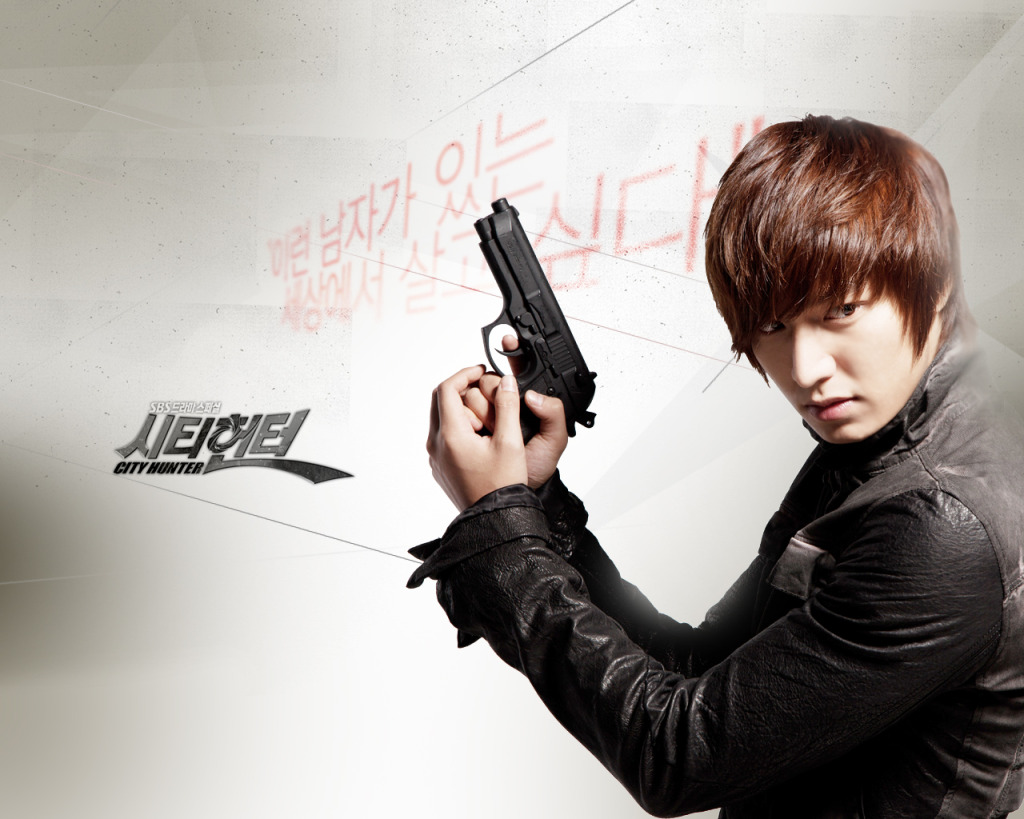 PinoyThinking: City Hunter:Lee Min Ho on ABS CBN this