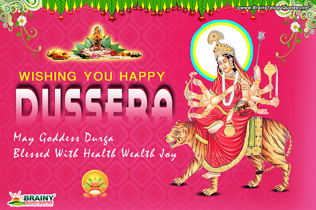 goddess durga hd wallpapers free download, vijayadasami advanced greetings in telugu, Online Trending Devi Navaraatri English Greetings free download