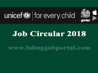 UNICEF Recruitment Circular 2018