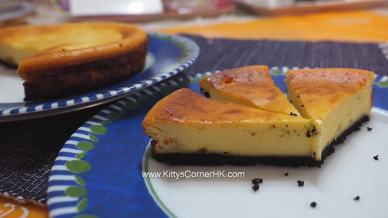Baked Cheese Cake with Rum recipe 香烤朗姆酒芝士蛋糕食譜