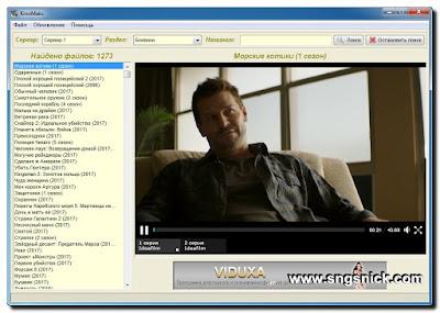 KinoMax 2.0.2.3 Rus Portable - Просмотр фильма