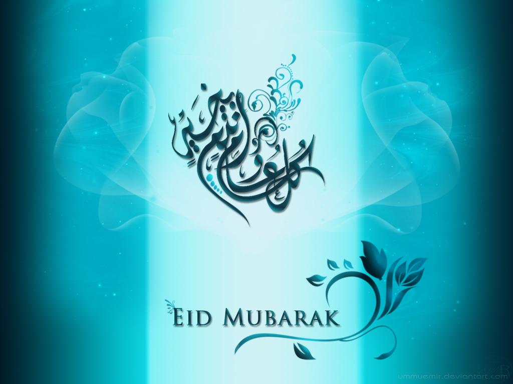 Eid Mubarak 2012 Wallpapers Hindi Sms Good Morning Sms