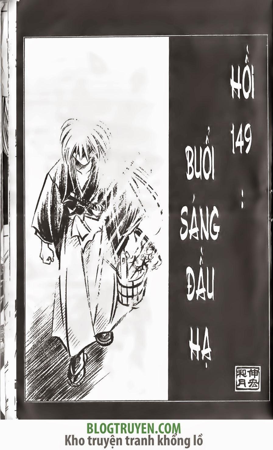 Rurouni Kenshin chap 149 trang 3