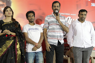 Enkitta Mothathe Press Meet Stills  0013.jpg
