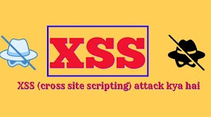 XSS (cross site scripting) attack kya hai? XSS vulnerability ethical hacking