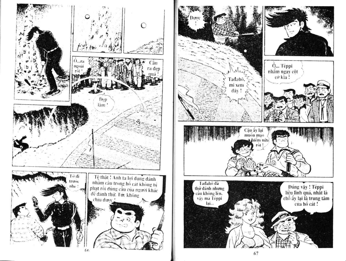 Ashita Tenki ni Naare chapter 5 trang 32