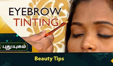 HOW TO TINT YOUR EYEBROWS AT HOME | Morning Cafe
