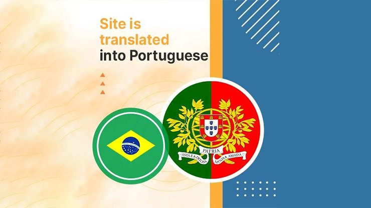 Португальская локализация у Crypto-T