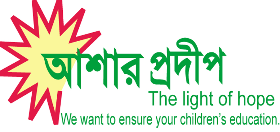 ASHAR PRODIP... the light of hope... We want to ensure your children education...