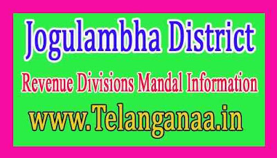 Jogulambha-Gadwal District Revenue Divisions Mandal Information