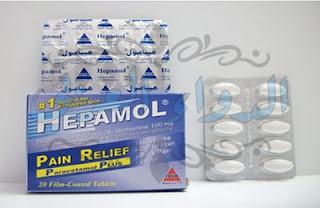 أقراص هيبامول مسكن وخافض للحرارة ومضاد للالتهاب  Hepamol tab
