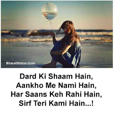 Shayari images in Hindi Shayari ki diary