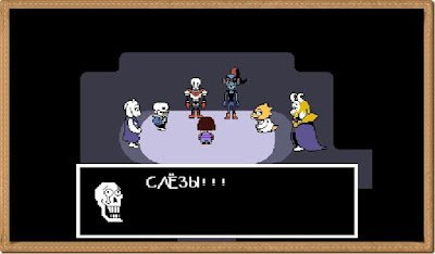 Undertale PC Games Gameplay