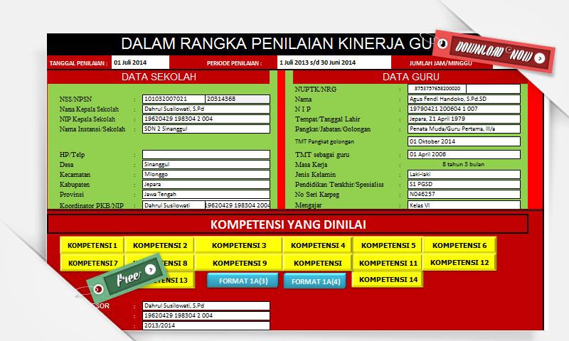 Aplikasi PKG Otomatis Menggunakan MS. Excel Terbaru