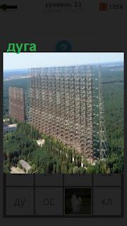 1100 слов радиолокационная станция дуга 33 уровень