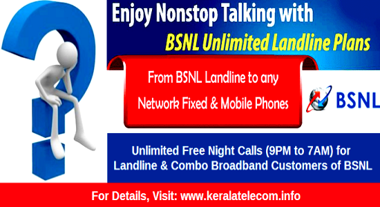 check-bsnl-landline-broadband-unlimited-free-night-calling-offer-available-in-your-landline