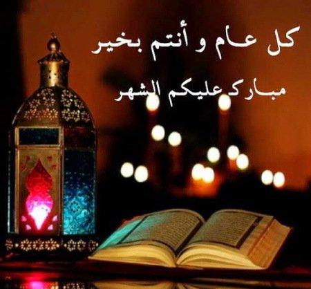 جديد :: أروع رسائل شهر رمضان المبارك 1438 هـ