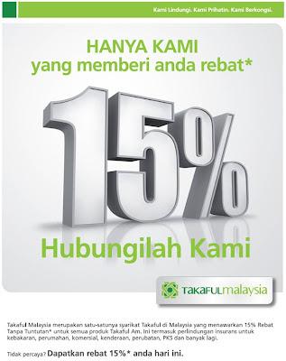Dapatkan rebate 15% lagi jika anda tidak claim. 55% + 15% = 70% diskaun insuran kereta anda.