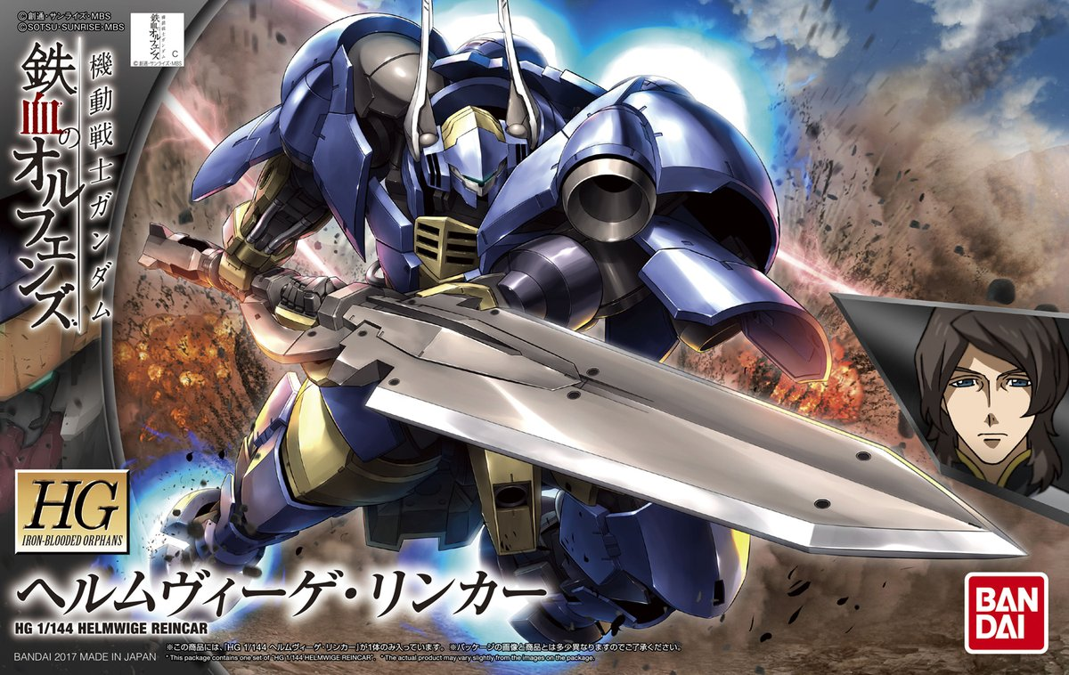 HG 1/144 Helmwige Reincar - Release Info, Box Art and Official Images